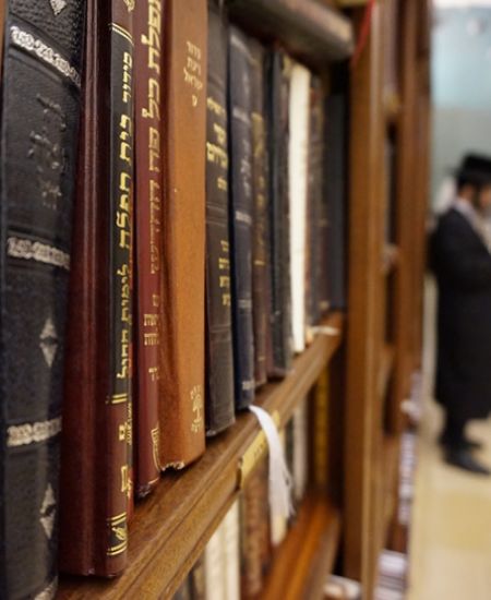 Donate A Siddur